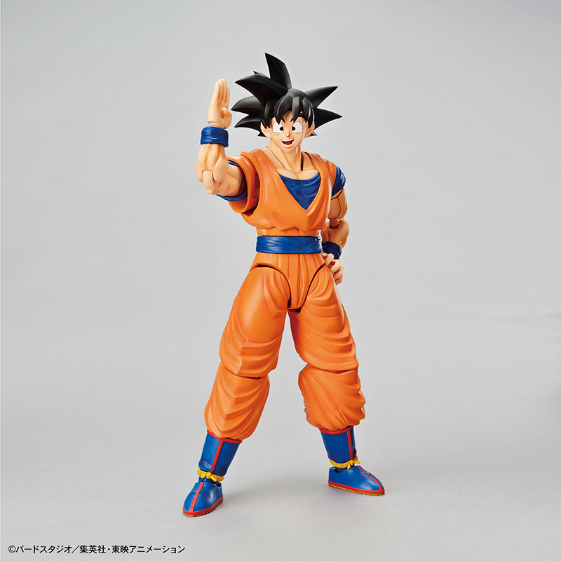 [RESERVA] DRAGON BALL Z FIGURE RISE SON GOKOU